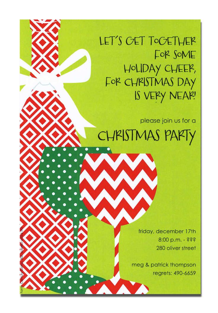 Christmas Open House Invitations - Christmas Open House Invitations for special events http://www.impressinprint.com/invitations/christmas-open-house-invitations.html