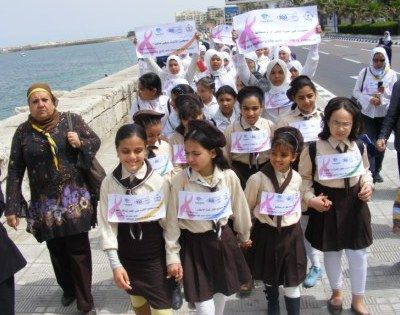 Egypt Girl Guides (Scouts)