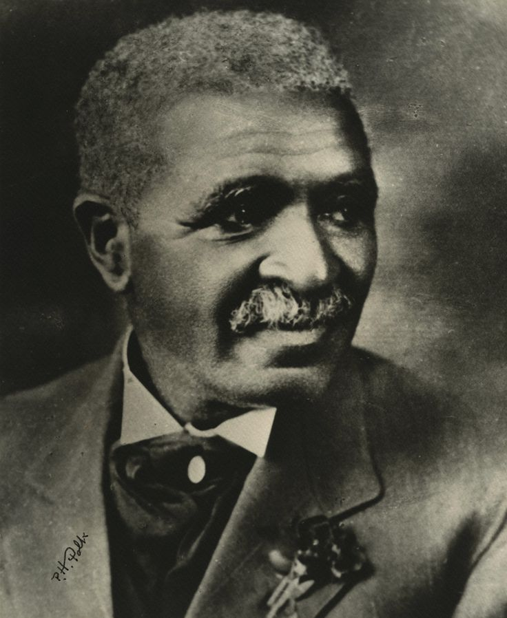 """""""When you do the common things in life in an uncommon way, you will command the attention of the world."""" George Washington Carver"""