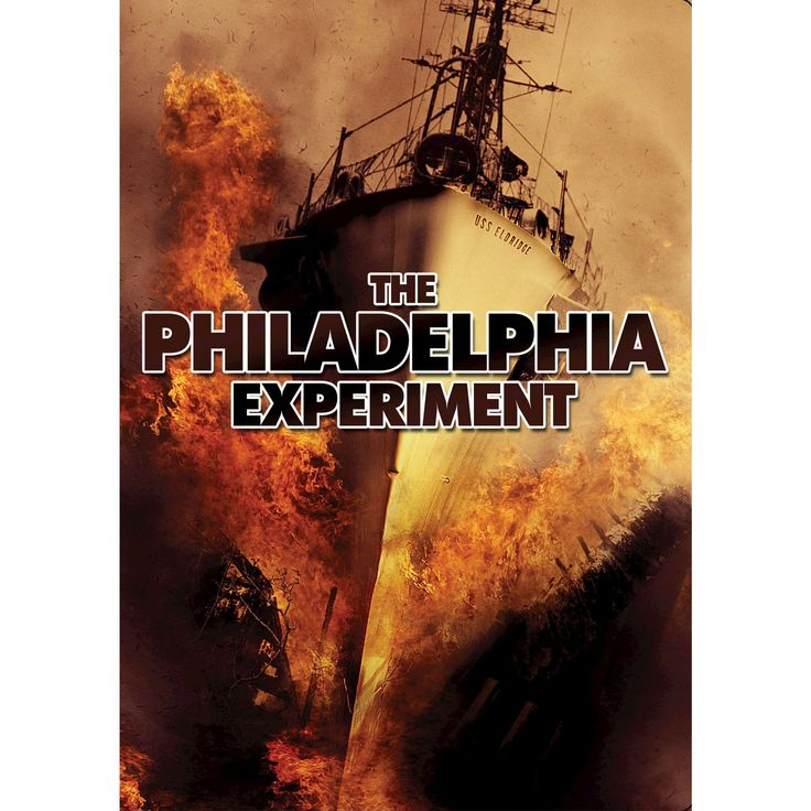 Philadelphia experiment (Dvd)