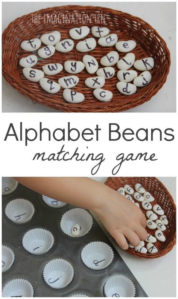 Alphabet Beans matching game literacy activity.  Children sort lettered beans or rocks into a muffin tin.