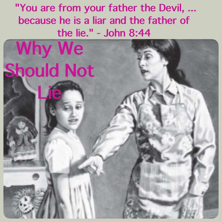"""should we always tell the truth essay """"i do try to be truthful because i don't believe that kids should be deceived   please keep reading to hear more little white lies we tell our kids, and what the  experts say about them  """"everything is always closed  """"you can also help  your child understand why you chose not to tell the truth when you lied,""""."""