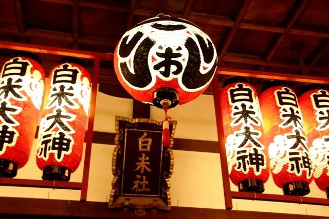 七夕_白米大神 by tenjinbazaar, via Flickr