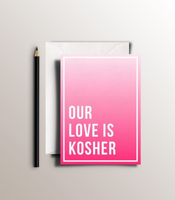 old rosh hashanah cards