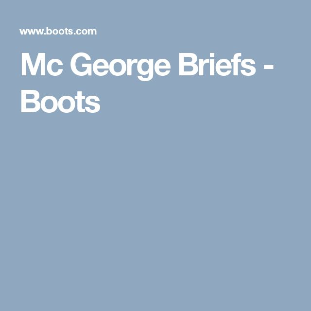 Mc George Briefs - Boots