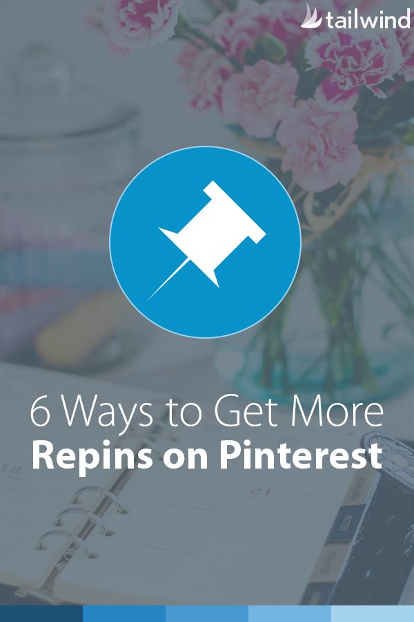 As you might have guessed, Repins are the secret sauce to success on Pinterest. They help you gain followers, site visits, find new fans, earn brand recognition, among many other things. In this post by @mcngmarketing you will learn 6 new ways to add more repins to your Pinterest success recipe.