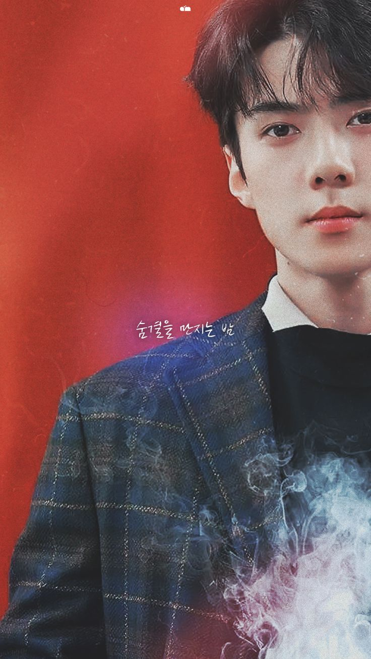 [EDIT] #EXO #WINTER #Cafe_Universe #SEHUN