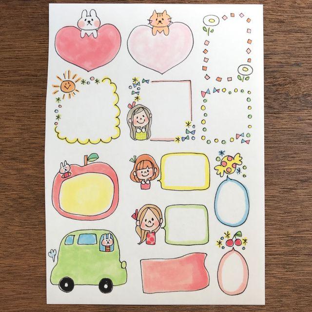 幼稚園 シール 帳 コメント 例