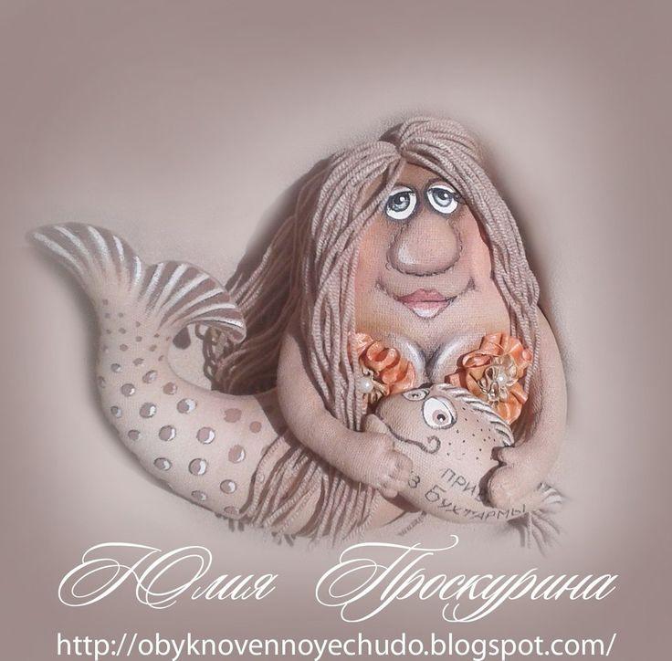 Выкройка Кофейной Русалочки от Юлии Проскуриной.