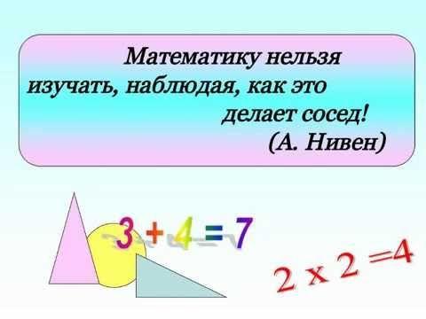 Решение уравнений 4-ой степени. Возвратные уравнения симметричные уравнения 3 степени Решить в новых переменных полученное квадратное уравнение: аt2 + bt + c – 2a = 0. Сделать обратную подстановку. Пример. 6х4 – 5х3 – 38x2 – 5х + 6 = 0. Решение. 6х2 – 5х – 38 – 5/х + 6/х2 = 0. 6(х2 + 1/х2) – 5(х + 1/х) – 38 = 0. Вводим t: подстановка (x + 1/x) = t. Замена: (x2 + 1/x2) = t2 – 2, имеем: 6t2 – 5t – 50 = 0. t = -5/2 или t = 10/3.