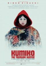 Kumiko, the Treasure Hunter online (2014) Español latino descargar pelicula completa