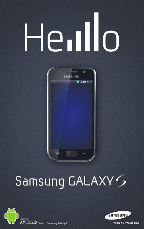 Publicidad Galaxy S