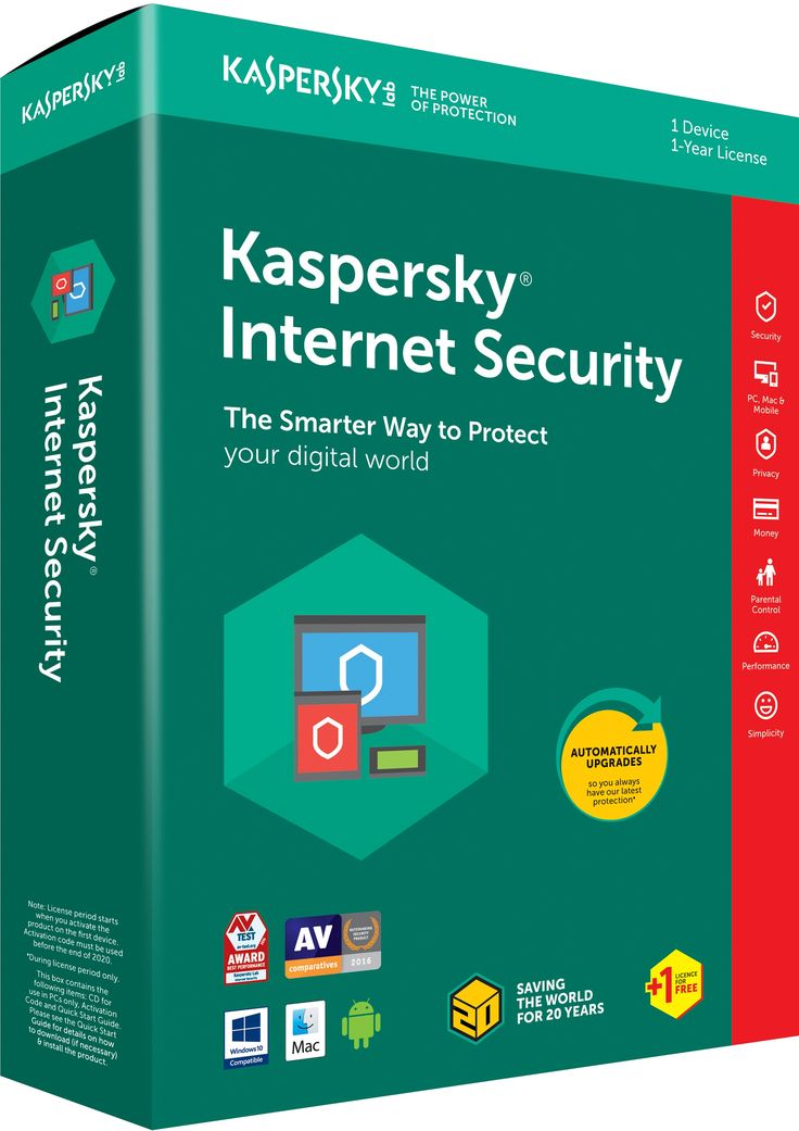 Kaspersky Total Security 2019 v19.0.0.1088 keygen