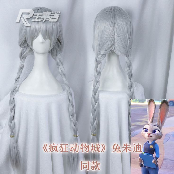 2016 New Carton Film Zootopia Rabbit Judy Hopps Cosplay Wig 100cm Silvery Braid Styled Heat Resistant Synthetic Hair Cos Wigs