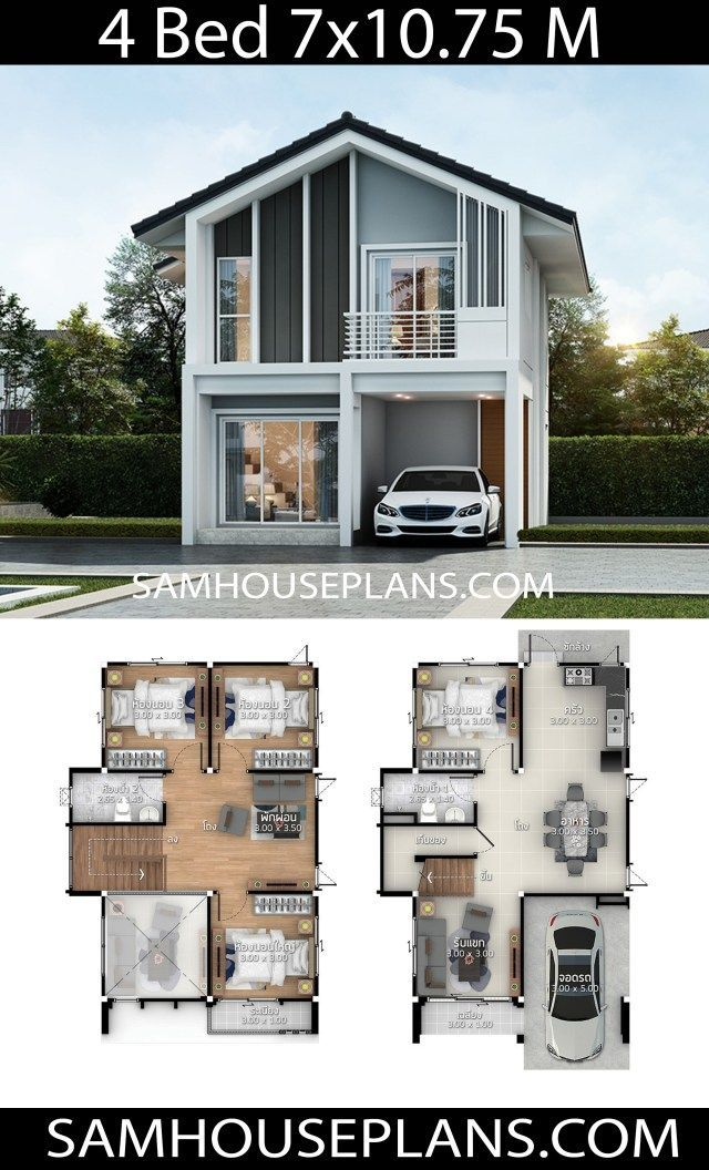House Plans Idea 7x10 75 With 4 Bedrooms Sam House Plans In 2020 Small House Design Plans House Layout Plans 2 Storey House Design