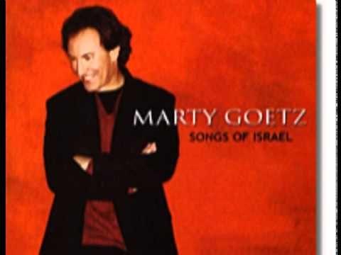 Sabbath Prayer by Marty Goetz  CD: Songs of Israel