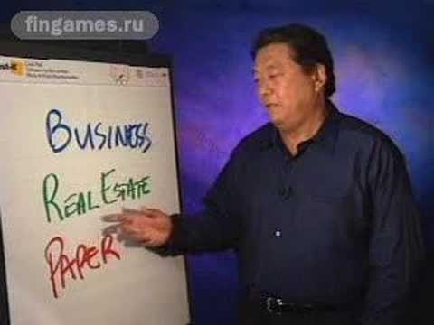 Роберт Кийосаки о начале бизнеса