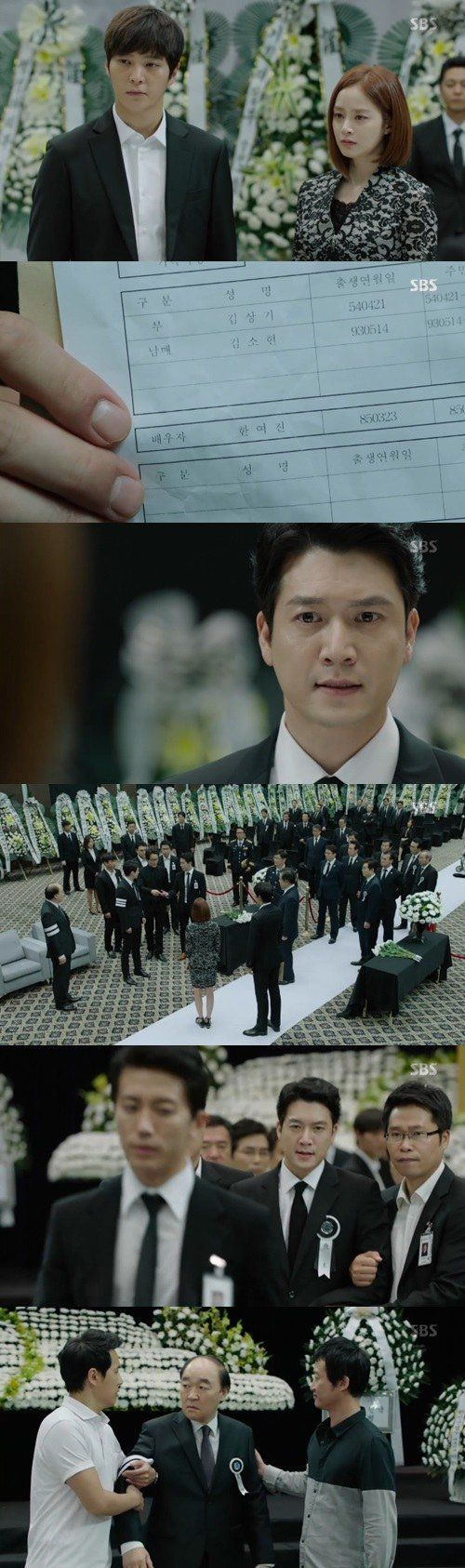 [Spoiler] 'Yong Pal' Joo Won and Kim Tae-hee's marriage registration turns around situation @ HanCinema :: The Korean Movie and Drama Database