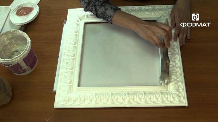 Декоративная рамка для зеркала [мастер-класс]