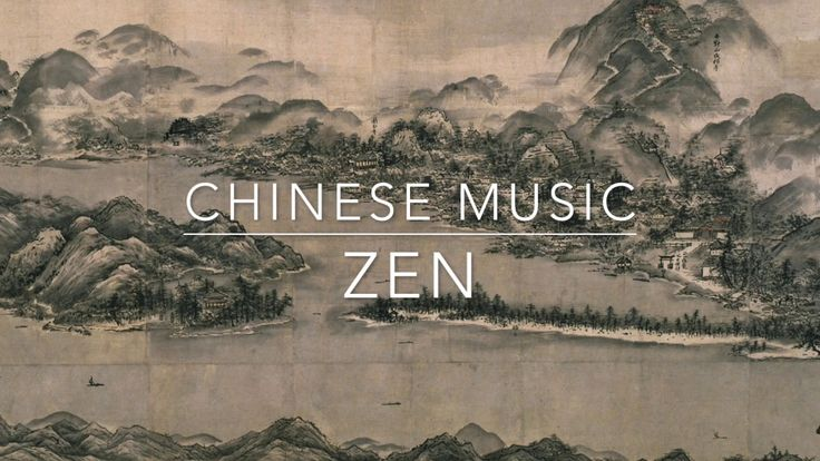 Traditional Chinese Music ● Tea Ceremony ● Instrumental Guzheng Relaxing, Music of Asia, ZEN,Yoga,古箏 is beautiful oriental tune created with authentic orient...