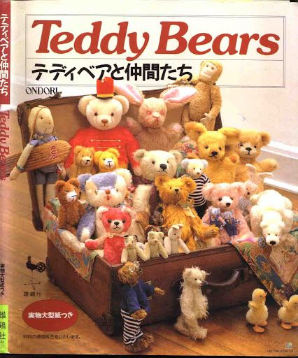 DIY泰迪熊手工书 - 于小姐 - Álbuns da web do Picasa