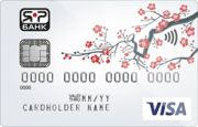 Калькулятор кредитной карты. Расчет платежей: комиссий, процентов и выплат.   Credit-Card.ru