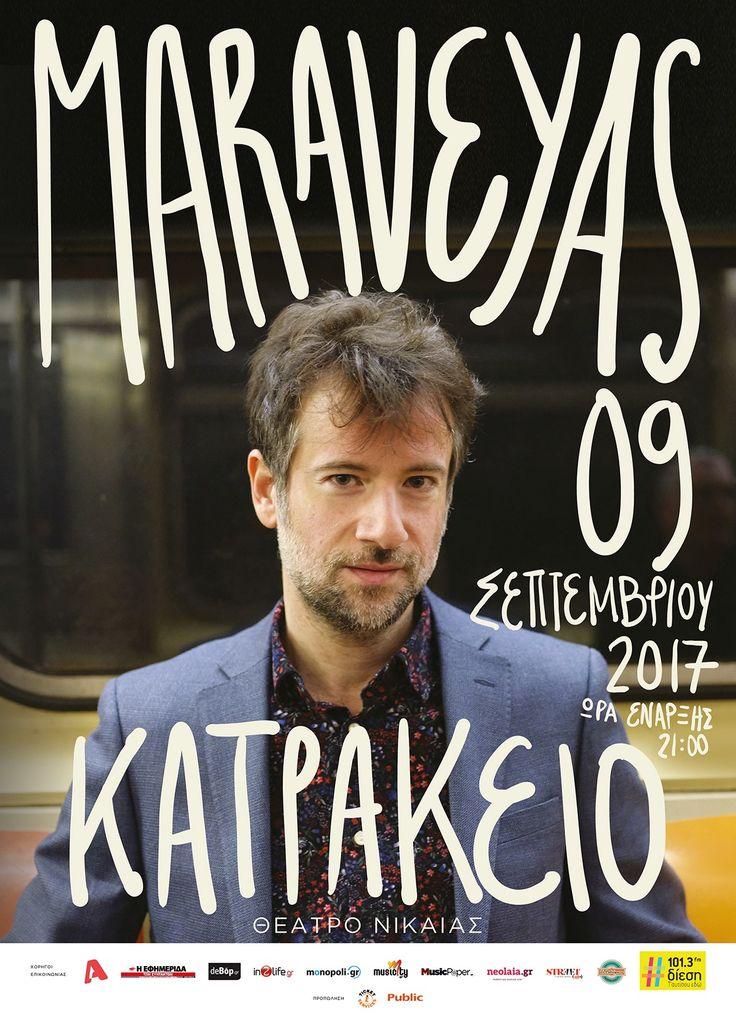 Κωστής Μαραβέγιας LIVE στο Κατράκειο Θέατρο Νίκαιας στις 9 Σεπτεμβρίου