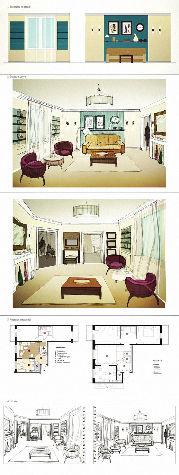 Drawing room interior design.Sketches and the drawing of a lay-out of an