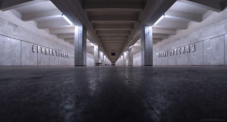станция метро Студенческая