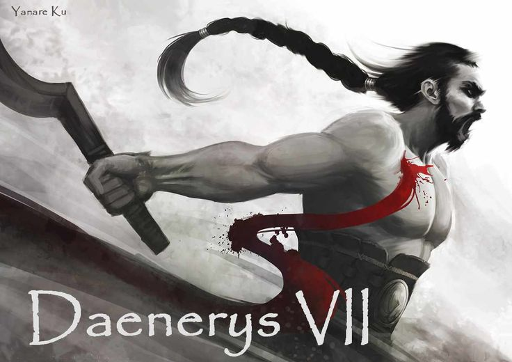 AGoT Daenerys VII banner - wounded Drogo by Yanare Ku