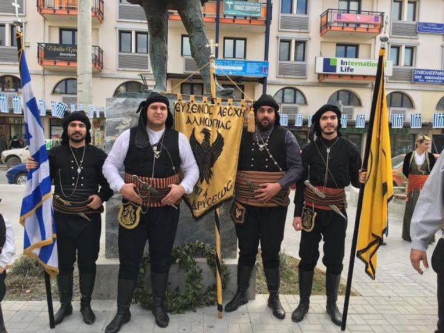 e-Pontos.gr: Νέο Δ.Σ. εξελέγη στην Εύξεινο Λέσχη Αλμωπίας