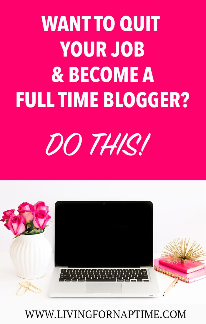 Personal account of what the steps this blogger took to quit her job and become a full time blogger after just one year of blogging.