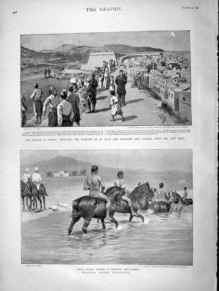 Antique Print 1896 Crete Candia War Greek Army Bathing Phaleron Czar   eBay