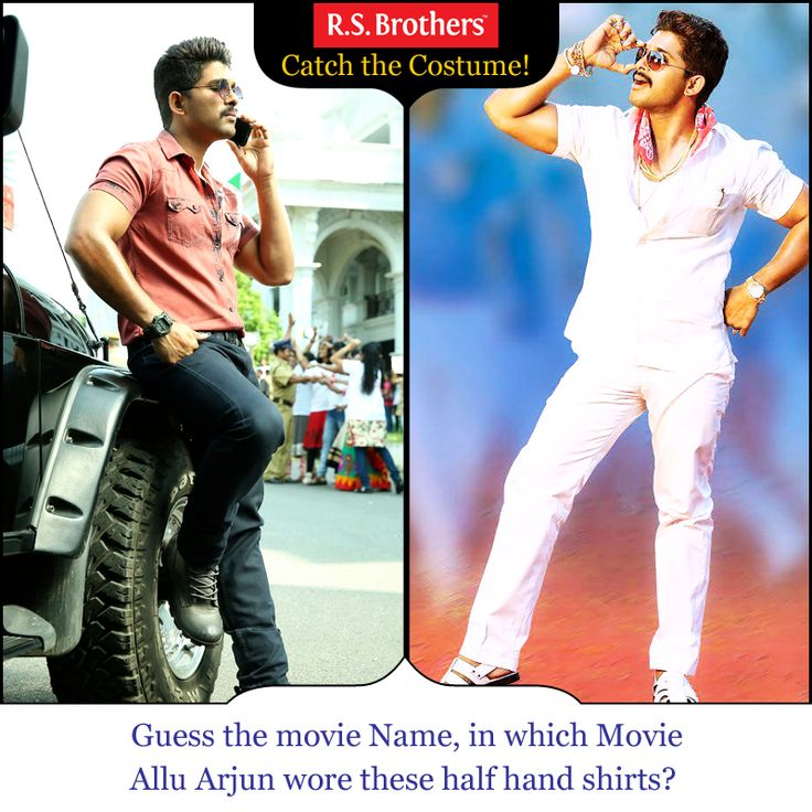 ‪#‎CatchTheCostume‬ Are you ‪#‎AlluArjun‬ Fan! Then here is the Test. By seeing his costumes guess the upcoming movie name of Allu Arjun. (Image copyrights belong to their respective owners)