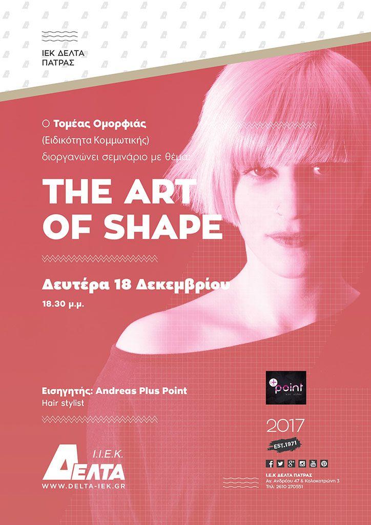 The Art of Shape