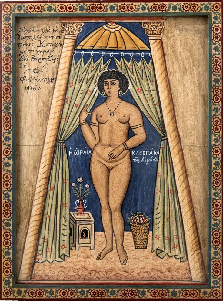 Ο λογοτέχνης, ζωγράφος, εικονογράφος και αγιογράφος, Φώτης Κόντογλου (1895-1965) γεννήθηκε στο Αϊβαλί. Στη νηπιακή του ηλικία έχασε το ...