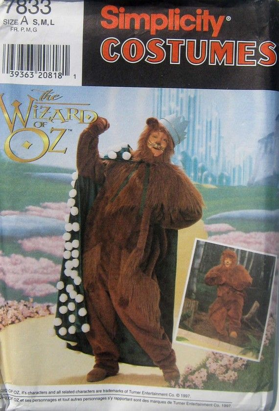 Simplicity 7825/7833 Cowardly Lion  Coward Lion costume from The Wizard of Oz for adults and children. OOP, 1997.