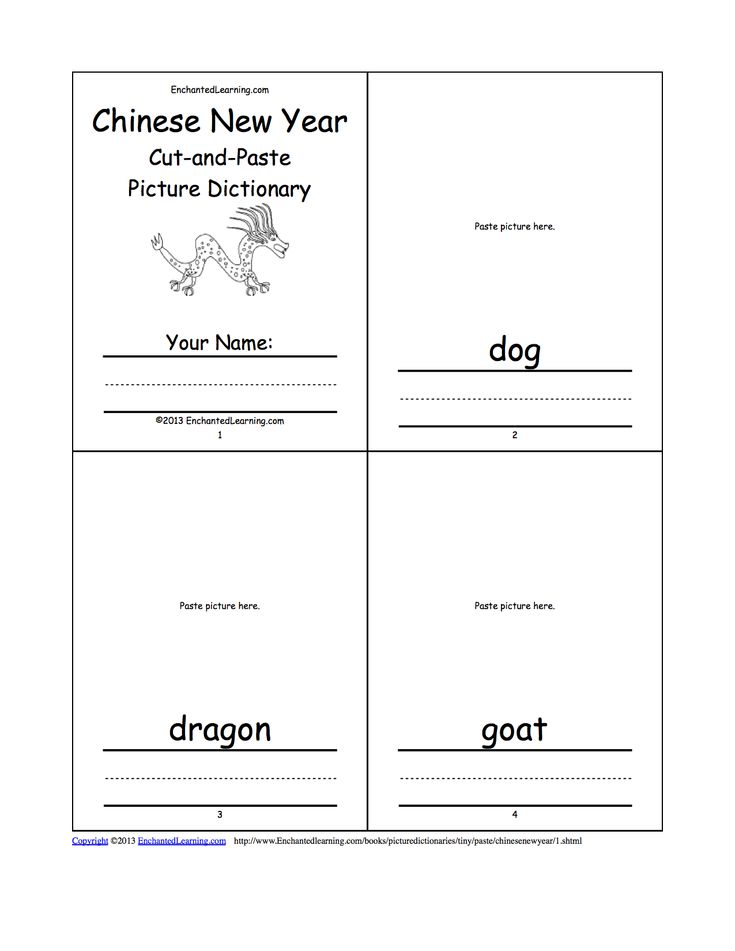 Chinese New Year Cut-and-Paste Picture Dictionary - A Short Book to Print. EnchantedLearning.com