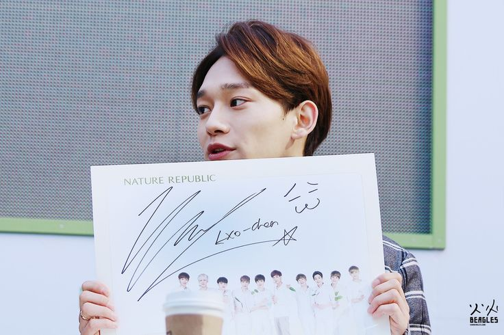 EXO fansign Event ❤