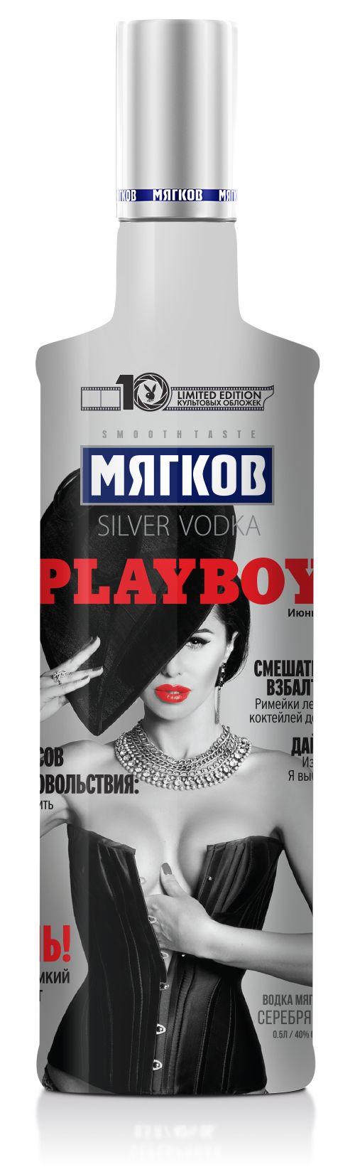 Myagkov Playboy Limited Edition, 2014 year cover remake. Мягков Плейбой Лимитированная серия. Римейк обложки 2014 года. Vodka. Spirits. Водка.