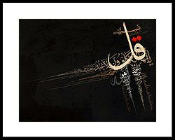 4 Qul Framed Print by Corporate Art Task Force