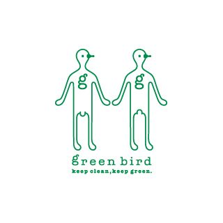 green birdのロゴ。 「きれいな街は、人の心もきれいにする」をコンセプトにしたゴミ拾いボランティア��