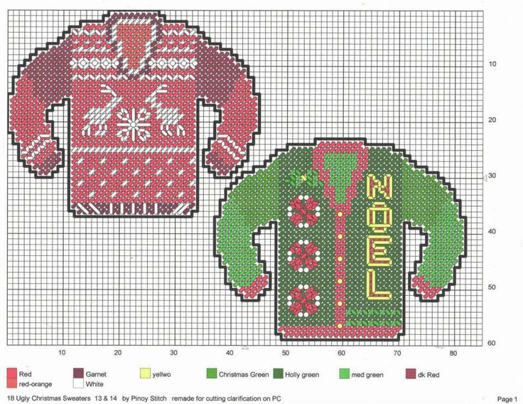 Ugly Christmas Sweaters * 6/7