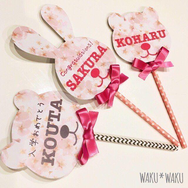 【waku.waku.handmade】さんのInstagramをピンしています。 《今年も残りわずか。ステキなご縁をたくさんありがとうございました☆。.:*・゜ 来年の新作をちょっと投下|ω`)桜柄うさちゃん、くまさんです˙ᵕ˙♡ #minne#creema #wakuwaku #フォトプロップス #ハンドメイド #卒業#赤ちゃん#出産祝い#誕生日#記念#メルカリ#ベビー#入学#親バカ部#プレゼント#パーティー#結婚式#写メ#撮影#イベント#バースデー#ママ#マタニティ#出産#お昼寝アート#ママリ#ハーフバースデー#桜》