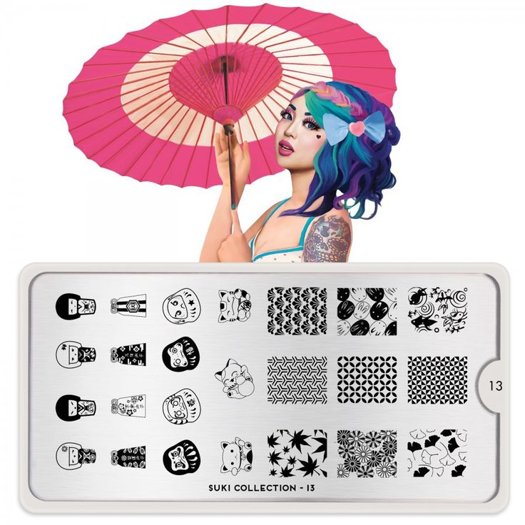 Nail Stamp Suki 13 Japanese Palettes Small