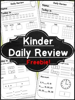 FREE !! Kinder Daily Review ~ Great as morning work, a quiet settling activity after recess, or end of the day review.