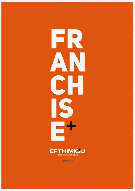 Franchise efthimioumed
