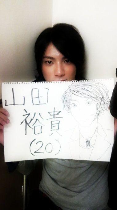 Yuki's pic, my edit   Yuki Yamada   Pinterest Yuki Yamada Death