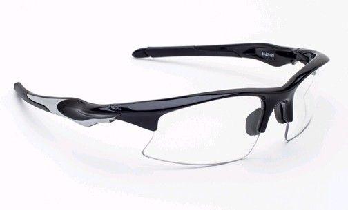 RX-456 Semi Rimless Wrap Safety Glasses - Black Frame
