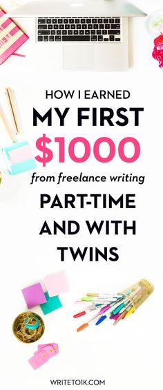 Are you a mom blogger? Want to earn some extra cash on the side? Check out this awesome course to teach you how to make money as a freelance writer! This is the fastest way to get money online for sure! | Side hustle | get paid to blog | freelance writing jobs | freelance writing tips | work from home | work at home online | freelance writing for beginners